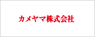 banner_comp.jpg