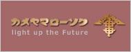 banner_rosoku.jpg