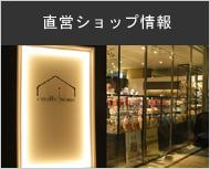 banner_store.jpg